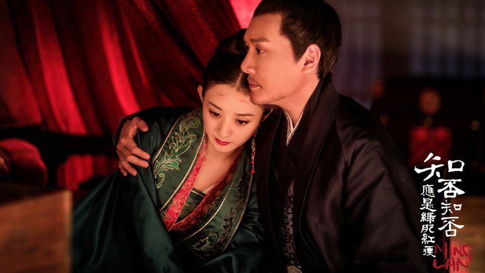 Bom tấn 'gia đấu' 11 tỷ view 'Minh Lan truyện' khởi chiếu trên Truyền hình Hà Nội từ 28/6 - 1