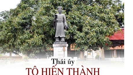 to hien thanh
